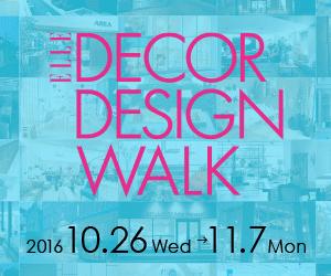 ELLE DECOR DESIGN WALK 2016