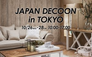 JAPAN DECOON in TOKYO 2016F