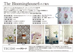 The Bloominghouse6